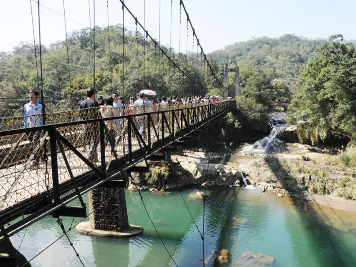 十分觀瀑吊橋